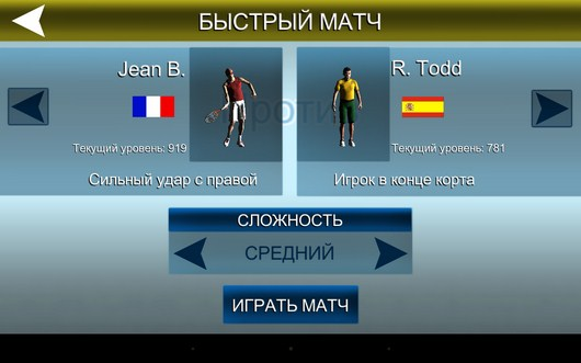 Выбор соперника - Cross Court Tennis 2 для Android
