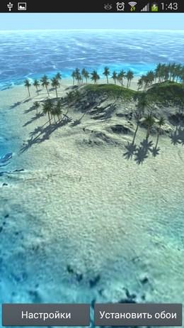 Оазис среди океана - Daydream HD: 3D Ocean Fantasy для Android