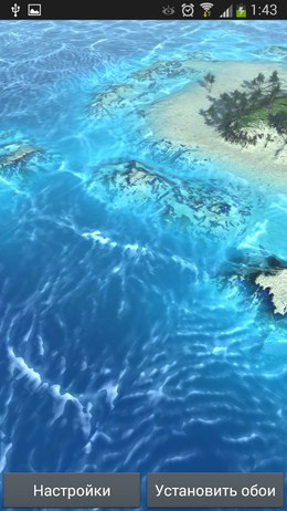 Голубой океан - Daydream HD: 3D Ocean Fantasy для Android