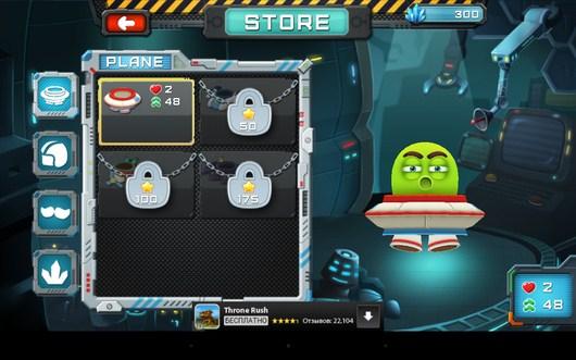 Разблокировка улучшений - Despicable Baby 3D для Android