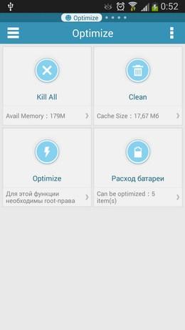 Полезная утилита ES Диспетчер задач для Android