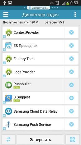 Диспетчер задач - ES Диспетчер задач для Android