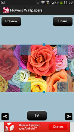 Выбор отображаемой части изображения - Flowers Wallpapers для Android