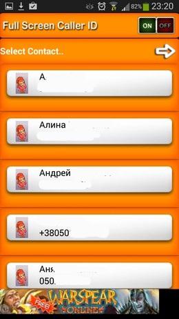 Настройка контактов - Full Screen Caller ID для Android