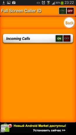 Настройки Full Screen Caller ID для Android