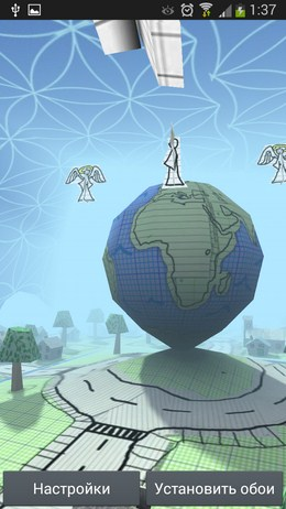 Картонная планета - Doodle Earth для Android