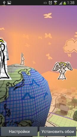 Ангелки летают над Землей - Doodle Earth для Android