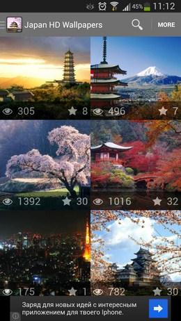 Красивые обои с японскими пейзажами - Japan HD Wallpapers для Android