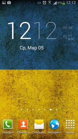 Часы KK Widget для Android