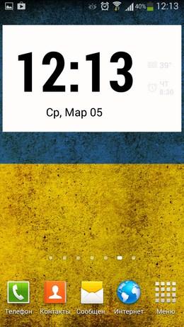 Пример виджета KK Widget для Android