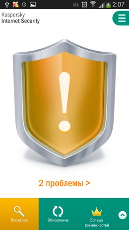 Проверка устройства - Kaspersky Internet Security для Android