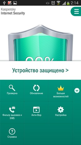 Менб программы Kaspersky Internet Security для Android