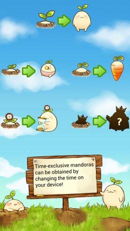 Небольшое пособие по сбору - Mandora для Android