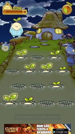 Количество корней выросло - Mandora для Android