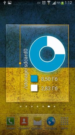 Настройка размера виджета - Мои Диски для Android