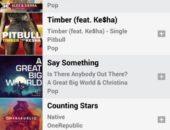 Приложение для просмотра лучших клипов Music Tube для Android