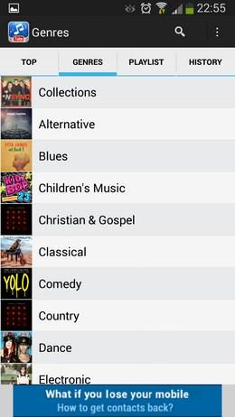Жанры исполнения - Music Tube для Android