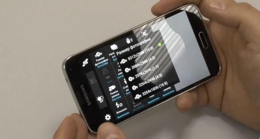 Русскоязычное обозрение функционала камеры в Samsung Galaxy S5