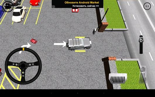 Покидаем парковку - Parking Madness для Android