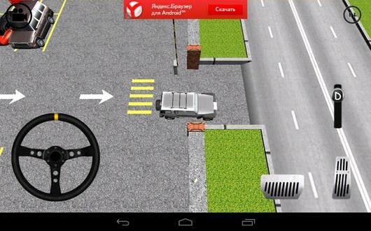 Конец этапа - Parking Madness для Android