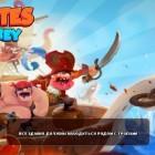 Pirates Journey – пиратское поселение