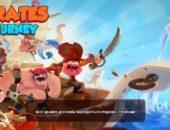 Стратегия про пиратов Pirates Journey для Android