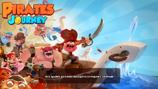 Стратегия про пиратов Pirates Journey для Android
