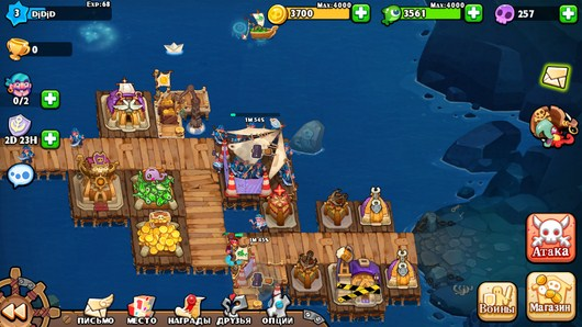 Ваш городок - Pirates Journey для Android