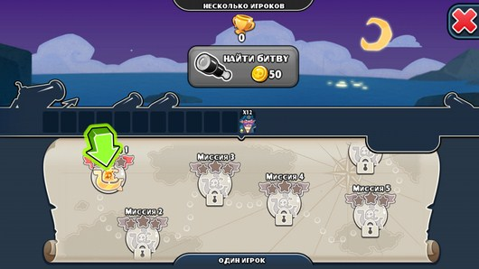 Миссии в игре - Pirates Journey для Android