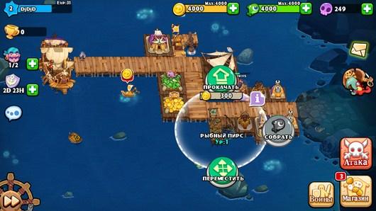Улучшение здания - Pirates Journey для Android