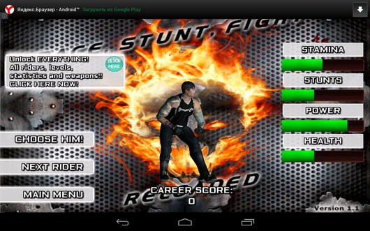 Выбор гонщика - Race, Stunt, Fight, Reload! для Android
