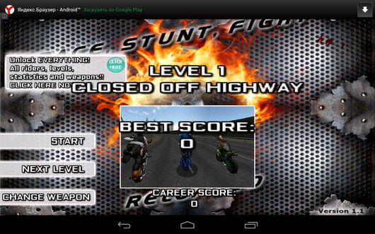 Выбор гонки в Race, Stunt, Fight, Reload! для Android