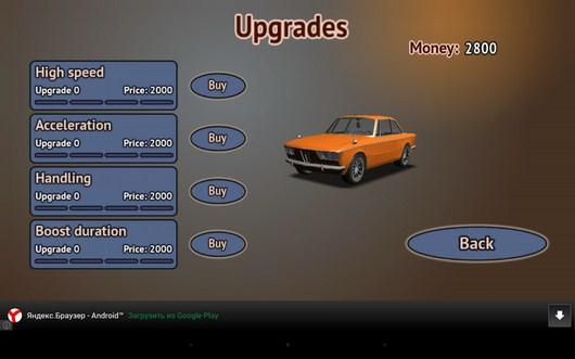 Апгрейд машины в Rally Cross для Android