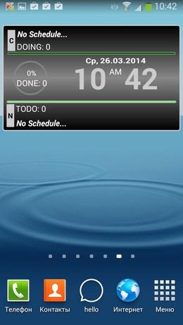 Виджет 4х2 - SU Agenda Clock Widget Lite для Android