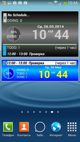 Виджет с часами и задачами - SU Agenda Clock Widget Lite для Android