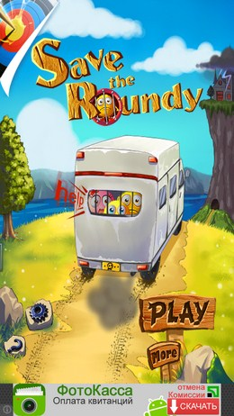 Головоломка-пазл Save The Roundy для Android