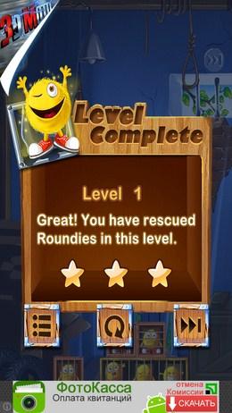 Результаты уровня - Save The Roundy для Android