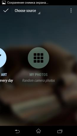 Мои фотографии - Muzei Live Wallpaper для Android