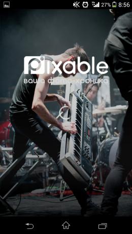 Лого - Pixable для Android
