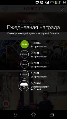 Ежедневный бонус - We Heart Pics для Android