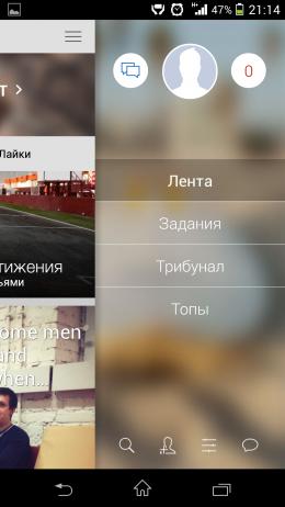 Меню - We Heart Pics для Android