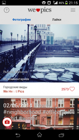 Лента новостей - We Heart Pics для Android