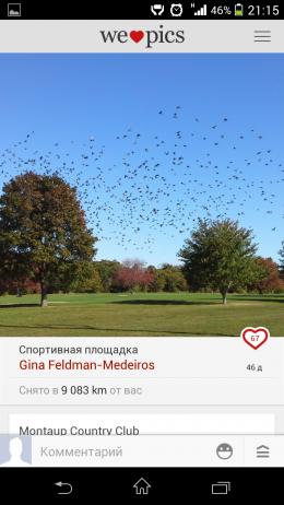 Фото - We Heart Pics для Android