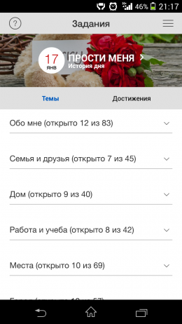 Иконка - We Heart Pics для Android