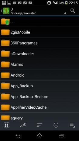 Проводник - Zarchiver для Android