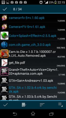 Выделение файлов - Zarchiver для Android