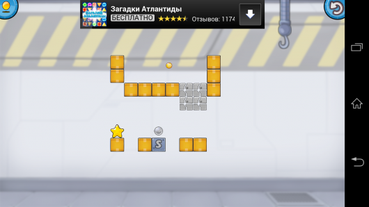 Уровени - Bouncy Ball 2.0 Championship для Android