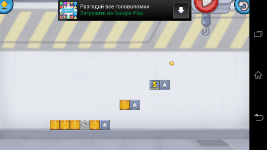 Геймплей -  Bouncy Ball 2.0 Championship для Android