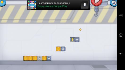 Геймплей - Bouncy Ball 2.0 Championship для Android
