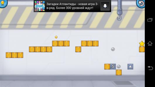 Желтый мячик - Bouncy Ball 2.0 Championship для Android